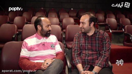پیشنهاد تئاتر هفته | نمایش تنها راه ممکن | گفت و گو با نادر نادرپور